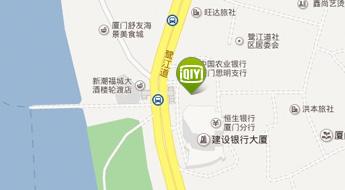 Chengdu Office
