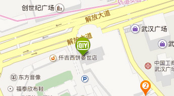 Wuhan Office