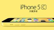 港版iPhone 5s5c破解使用移動4G教程