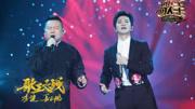 特別策劃:《我是歌手》李健強勢補位 高音為王戰局被打破?