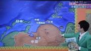中国鼎盛时期最大疆域有多大?看到这地图我被震撼了