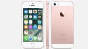 iPhone SE2靠谱信息披露:A10处理器 五月发布 诺基亚sleep大家测