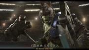 電影《雷神3》另類結局海拉打敗了雷神,跟滅霸匯合
