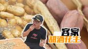 广东客家人超爱吃的零食