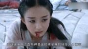 """楊冪新劇《暴風眼》官宣,又和張彬彬搭檔,演""""無名英雄""""?"""