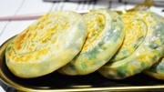 韭菜盒子最快速的做法,不发面,不饧面,皮薄馅多,做法超简单
