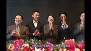 人民的名义:陈清泉到底什么背景让李达康对他都无从下手