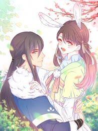 王爷的小兔妖