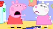 超奇怪!乔治拿走什么东西呢?小猪佩奇怎么如此惊讶?