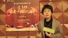營養師踐行健康中國行動