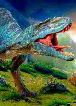 恐龙世界 侏罗纪公园
