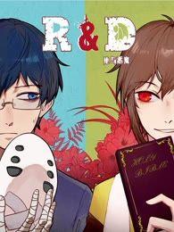Ringer&Devil