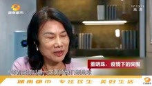 专访董明珠:疫情之下,格力是这样挺过来的!网友:雷厉风行