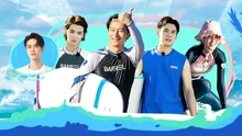 Ep1 Wang Yibo is surprised to appear in the Surf Shop