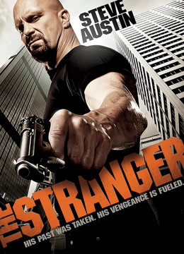 陌生人[2010]