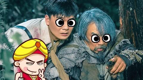 唐唐说电影:最神秘猎人