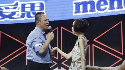 张铁林曝潜规则 鲁豫首演后宫秘史