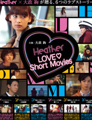 Heather LOVE♥Short Movies
