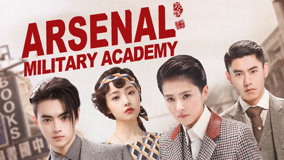 Arsenal Military Academy