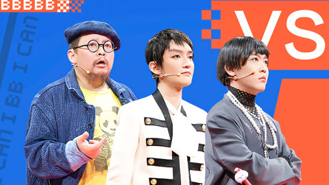 姜思达感性发言说哭全场 傅首尔曾参加《超级女声》
